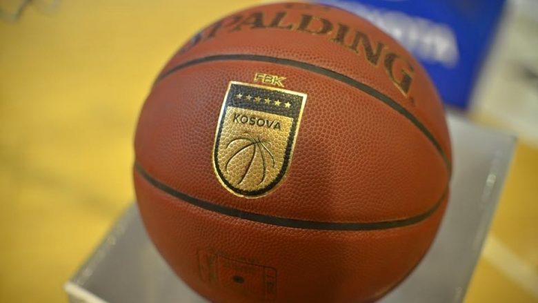 Të dielën Superkupa e Kosovës në basketboll ndërmjet Prishtinës dhe Bashkimit