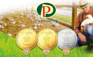 25 medalje të arta dhe 4 të argjendta për cilësinë e lartë të produkteve Perutnina Ptuj