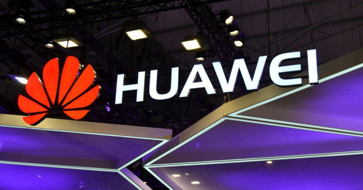Seria Huawei P30 do të lansohet më 26 mars, sjell një përmirësim të madh në kamerë