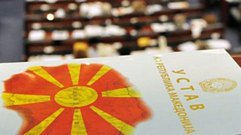 Komisioni miratoi amendamentin për ndryshimin e emrit Republika e Maqedonisë