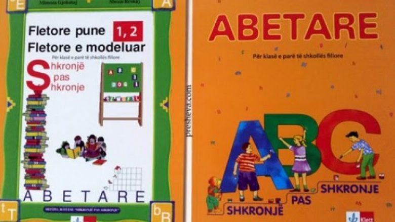 Kosova nuk do dërgojë libra shqip për nxënësit e Luginës