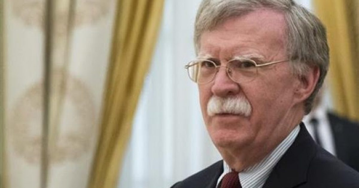 Bolton  SHBA nuk e ka përcaktuar ende pozicionin në Traktatin bërthamor