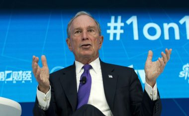 Ish-kryebashkiaku i Nju Jorkut dhuron 1.8 miliard dollarë, për shkollën ku ai vetë kreu studimet