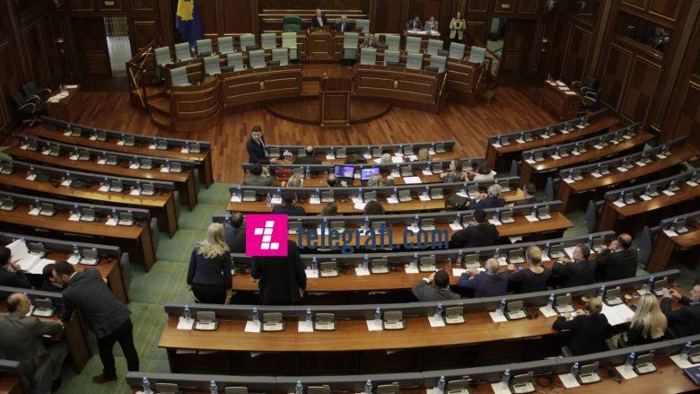 Kosova e nis vitin pa buxhet