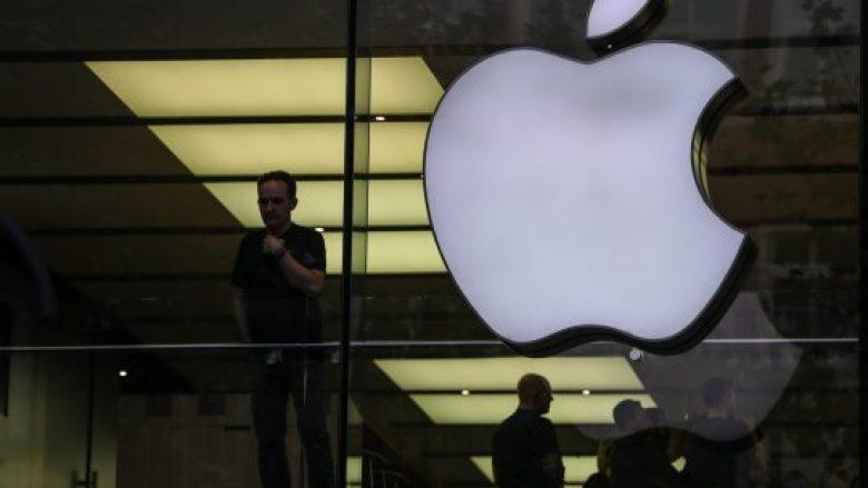 Apple mund të jetë duke punuar në një produkt të lirë