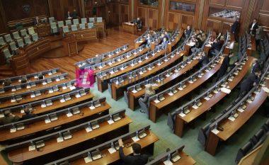 Nuk mbahet seanca e jashtëzakonshme e Kuvendit, e thirrur nga kryeministri Haradinaj (Video)