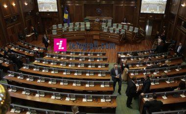 Ndërpritet seanca e jashtëzakonshme për politikë të jashtme (Video)