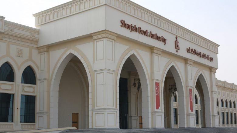 Sharjah Publishing City, shtëpia e një numri të madh të bizneseve nga e gjithë bota