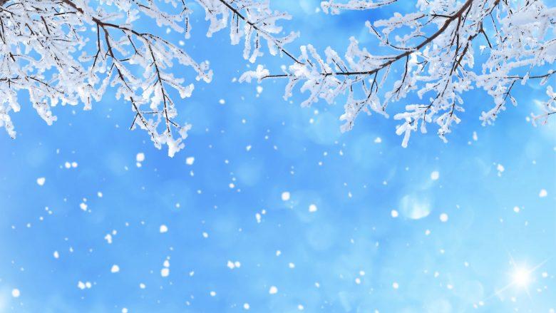Të dielën mot i ftohtë dhe me borë