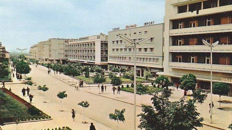 Prishtina në vitet 1970