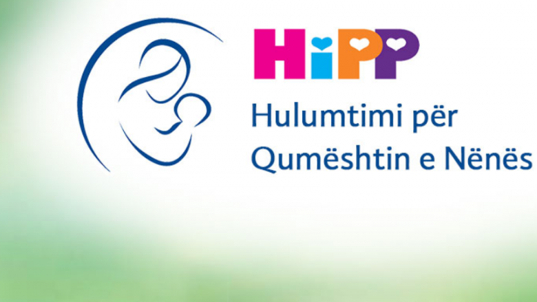 Grupi i hulumtimit të qumështit të gjirit, nga HiPP