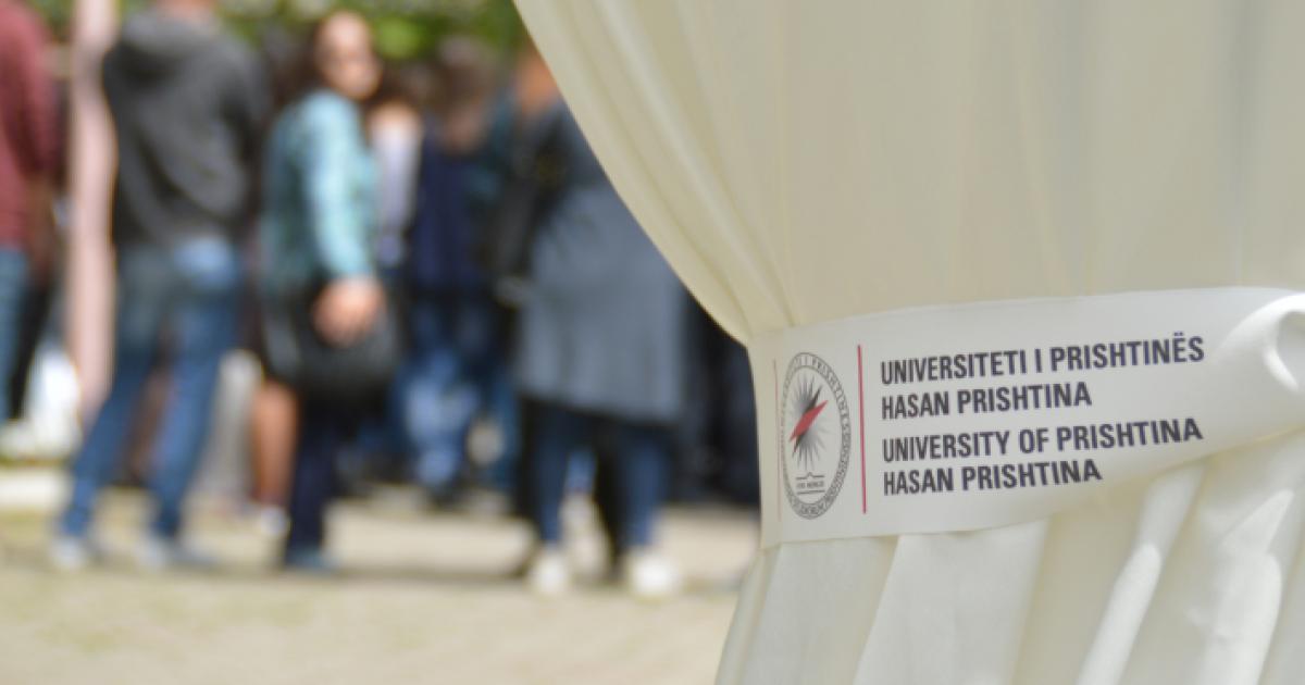 UP ofron punë praktike me pagesë për studentë