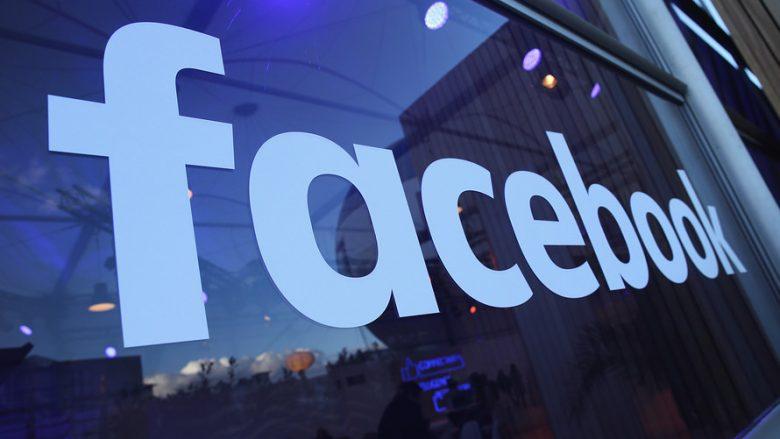 Facebook feston përvjetorin e pesëmbëdhjetë