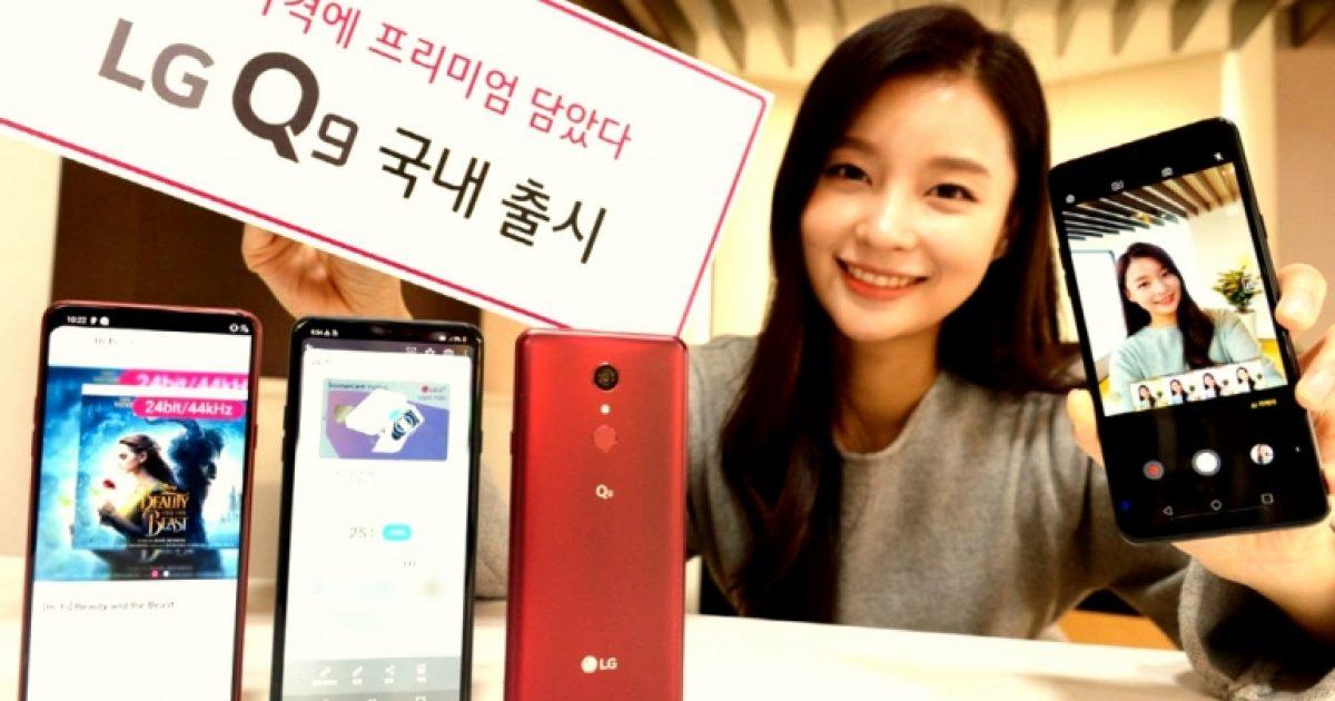 LG lanson telefonin mesatar, LG Q9, këtë javë