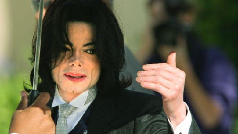 Michael Jackson (Photo by Christina Barany/Getty Images)