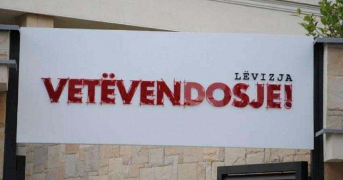 VV bojkoton sërish ftesën e Veselit për dialog: Këto takime po mbahen për legjitimimin e Thaçit