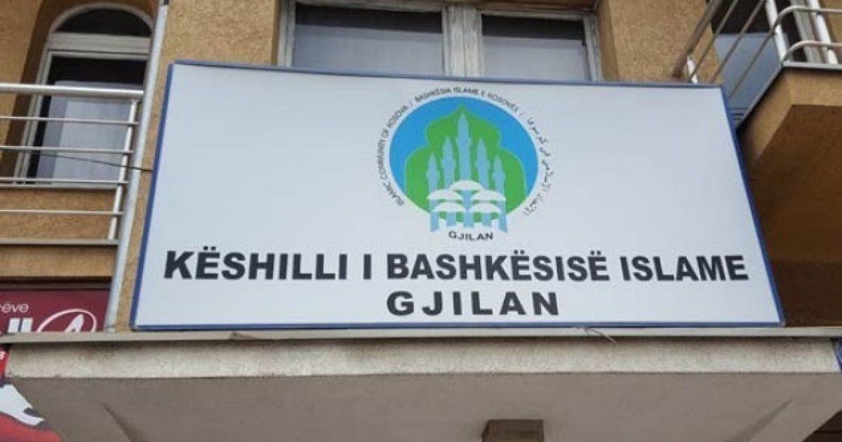 Vidhen 2 mijë euro në objektin e Bashkësisë islame në Gjilan