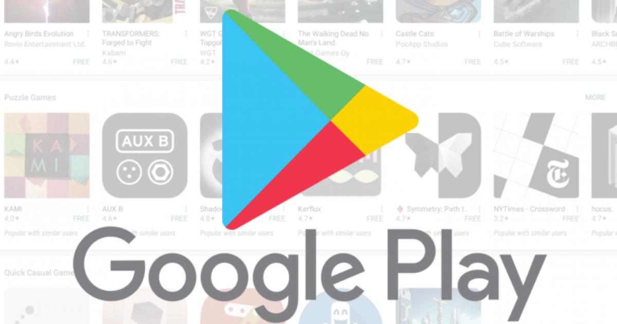 Google fshin mijëra aplikacione nga PlayStore për të mbrojtur privatësinë