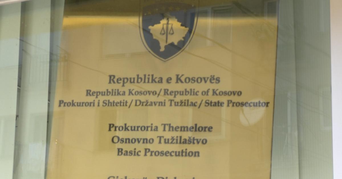 Avokati kanos personelin e sigurimit në Prokurorinë Themelore në Gjakovë