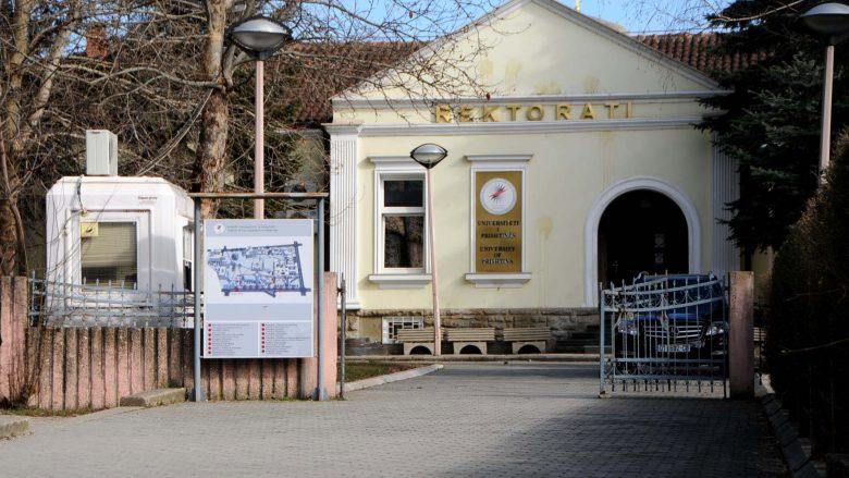 Universiteti i Prishtinës i bashkohet grevës së thirrur nga SBASHK-u