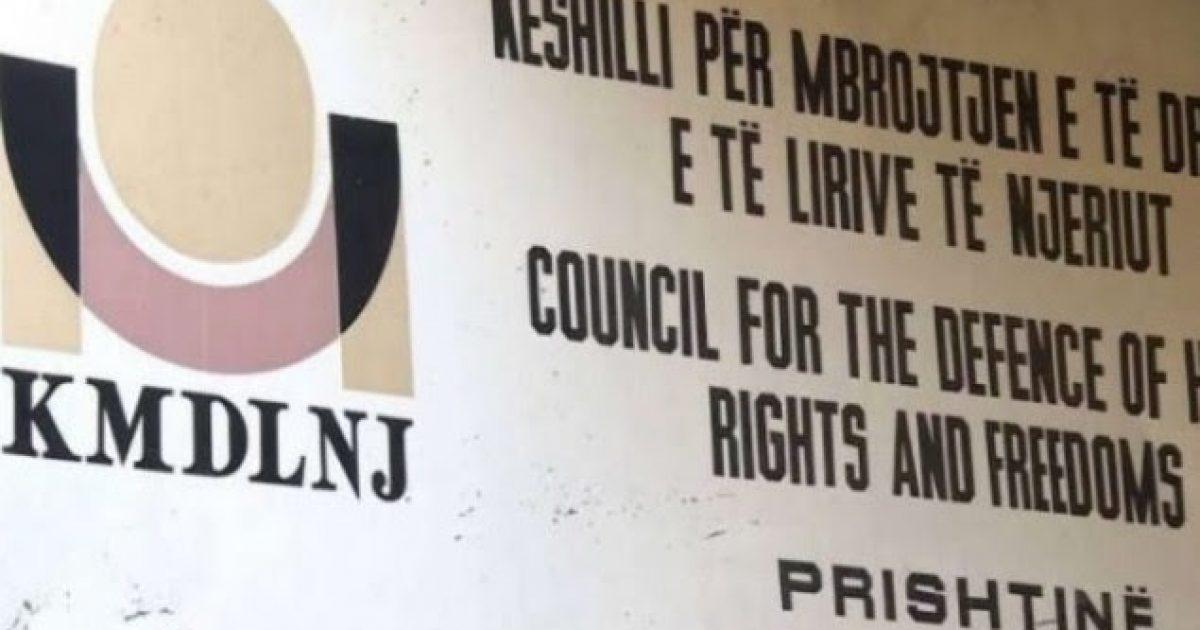 KMDLNJ: Profesorët e UP-së nuk kanë asnjë arsye për grevë