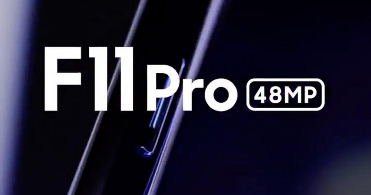 Telefoni F11 Pro me 48MP nga OPPO lansohet së shpejti