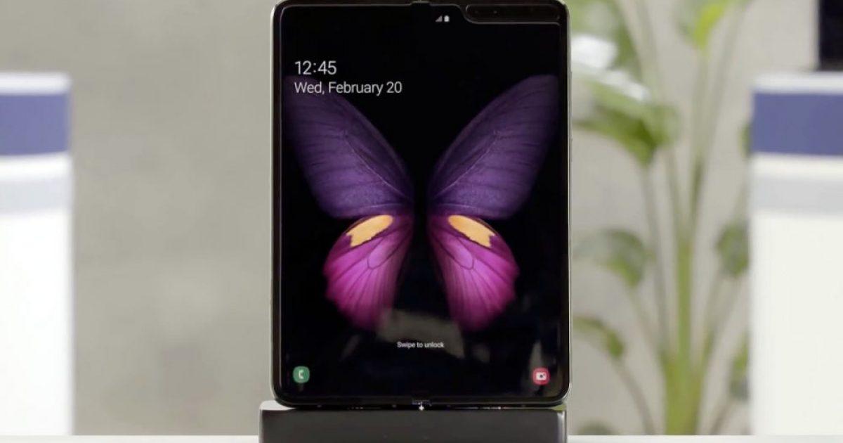 Ngjarja e Galaxy Fold planifikohet për prill, telefoni do të vijë në sasi të limituar