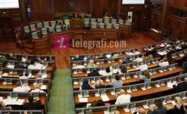 Seanca e Kuvendit për Buxhetin dhe Projektligjin për pagat (Video)