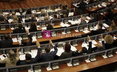 Kuvendi ende nuk i ka dorëzuar Presidencës Ligjin për Pagat, nesër afati i fundit