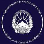 MPB Maqedoni