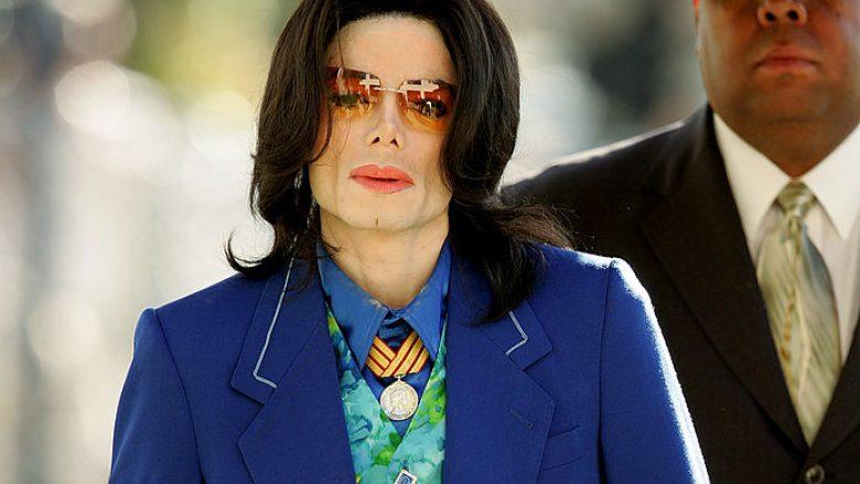Michael Jackson (Foto: Carlo Allegri/Getty Images/Guliver)
