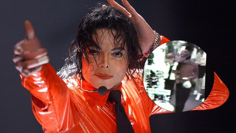 Michael Jackson (Foto: Getty Images/Guliver/YouTube)