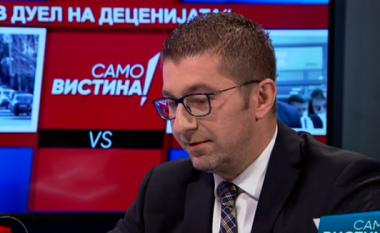 Mickoski: Bisedimet për PSP-në nuk kanë dështuar, OBRM-PDUKM asnjëherë nuk e ka mbrojtur krimin