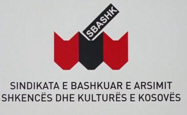 SBASHK: MASHT-i të veprojë për ta stabilizuar gjendjen në shkollat e Kamenicës, në të kundërtën do të ketë greva