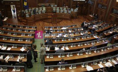 Nis seanca e jashtëzakonshme për shpenzimet e rezervave shtetërore nga Qeveria (Video)