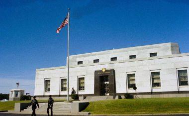 Vendi që u mbajt sekret për vite të tëra: Brenda objektit ku fshihen rezervat e arit në Amerikë, por edhe dokumente të rëndësishme shtetërore (Foto/Video)