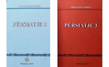 """""""Përsiatje 2"""" dhe """"Përsiatje 3"""", dhuratë lexuesve në Ditën e librit!"""