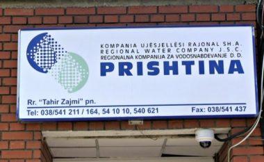 Nga sot borxhlinjtë e ujësjellësit 'Prishtina' do të përballen me përmbarues privatë