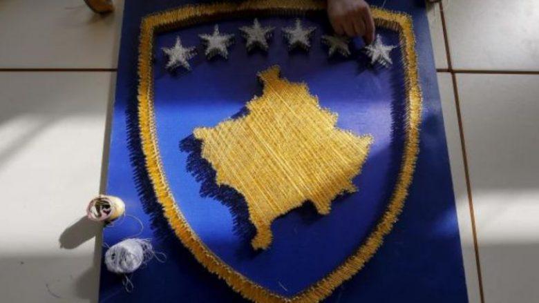 """KFOS promovon publikimin """"Njohja e Kosovës bashkëkohore"""""""