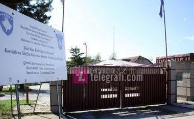 Të burgosurit në burgun e Smrekonicës, agjërojnë muajin e Ramazanit