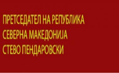 """""""Kryetar i Republikës së Maqedonisë së Veriut"""" në web-faqen zyrtare të kryetarit të shtetit"""