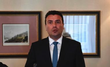 Zaev: Anëtarësimi në BE mes viteve 2025 dhe 2030