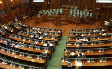 Sot mblidhet Kuvendi i Kosovës