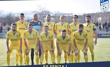 Dita vendimtare për privatizimin e klubit të futbollit Ferizaj