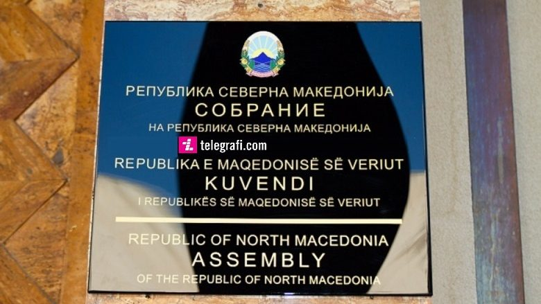 Kuvendi i Maqedonise. Foto: Lirim Shabani