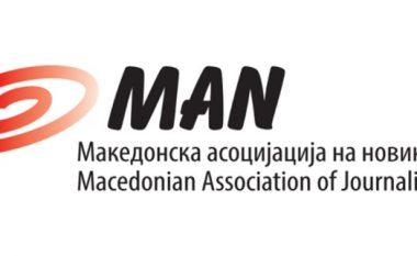 AGM bën thirrje të mos hiqen tekstet e publikuara në media që kanë të bëjnë për aferën 'Haraçi'