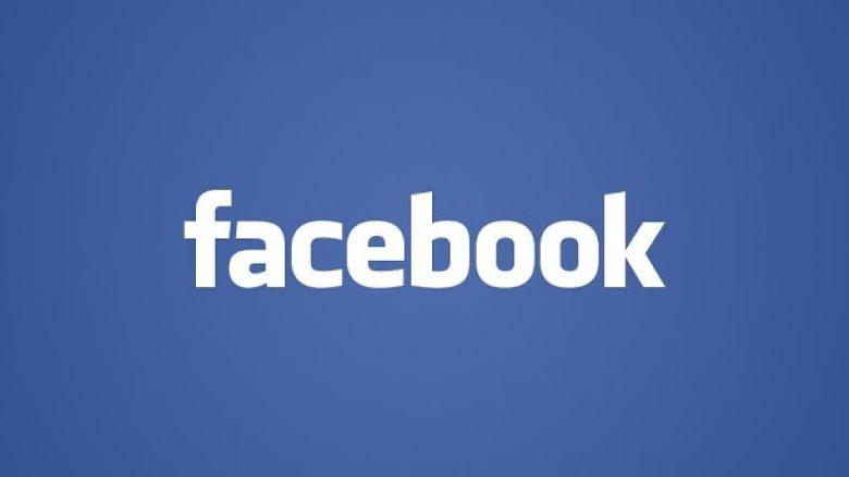Facebook do të bashkangjis emrin e tyre në aplikacionet Instagram dhe WhatsApp