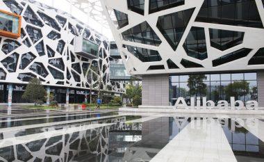 Brenda zyrës kryesore të Alibabas