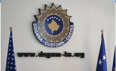Edhe pse Haradinaj ia vazhdoi mandatin, MF-ja shpall konkurs për drejtor të Doganave (Dokument)