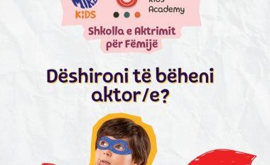 """Ëndërroni të bëheni aktor ose aktore? Bëhuni pjesë e shkollës së aktrimit për fëmijë """"O Sa Mirë KiDS Academy"""""""